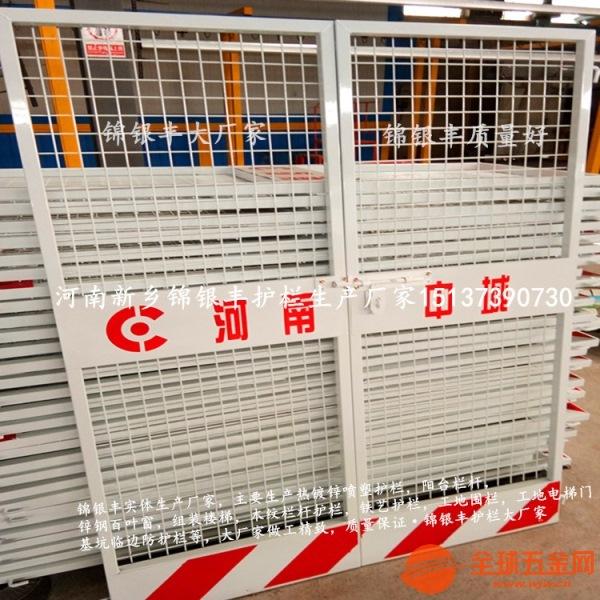 西安工地电梯门施工电梯功能电梯防护门大品牌值得信赖