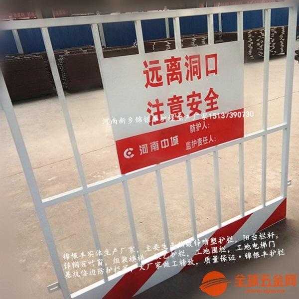 佛山基坑围栏安全防护栏杆生产厂家规格齐全价格优惠
