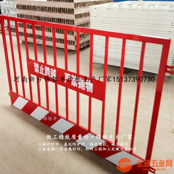 福州建筑工地施工围栏厂家样式多价格透明