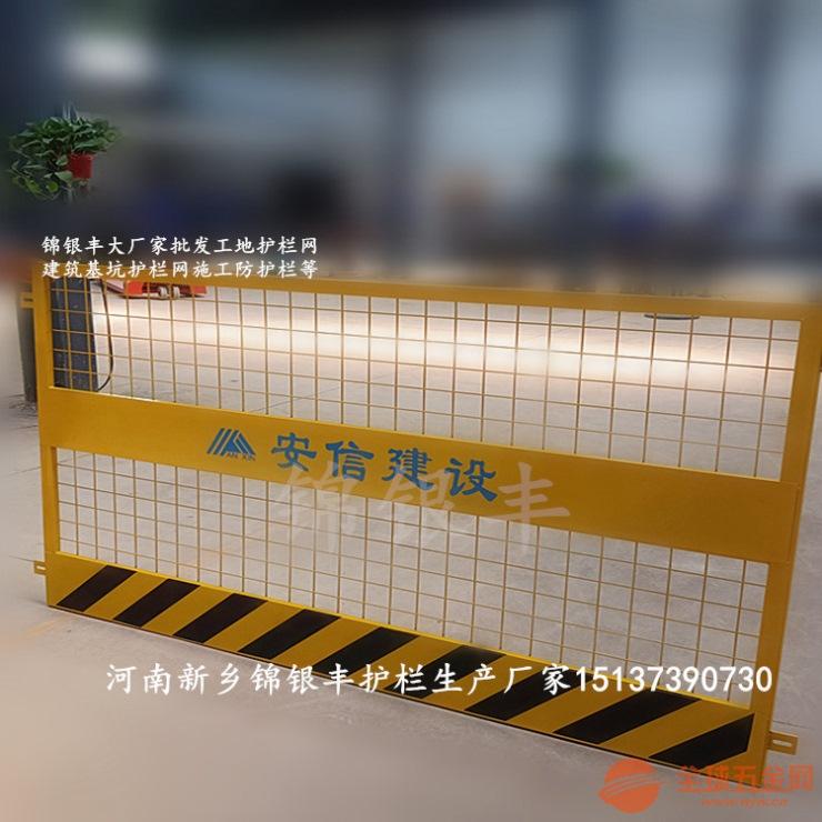 北京建筑防護網廠家質量上乘規格齊全