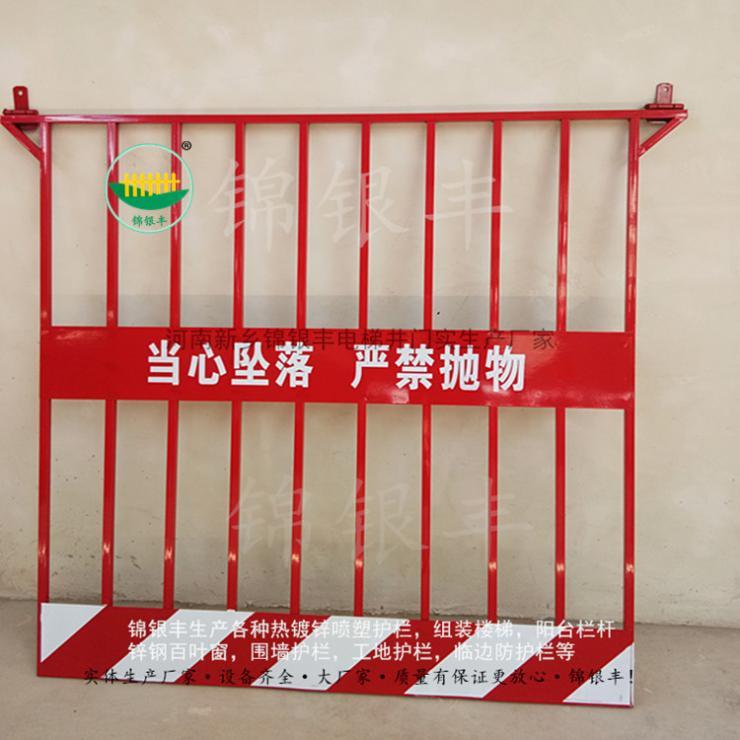 陽泉郊工程樓層臨邊護欄 廠家供貨批發定制