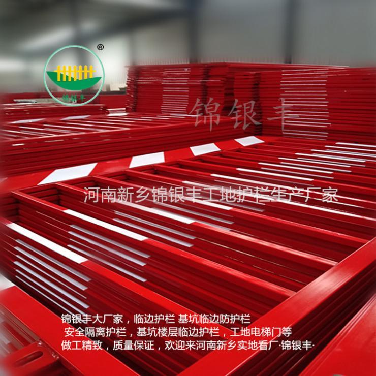 寧波基坑樓層臨邊護欄供應可加工成各種造型