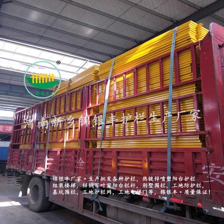 亳州深基坑临边防护栏杆批发价找新乡锦银丰