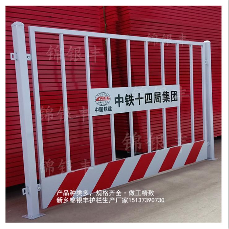 青岛基坑防护栏杆规格高度
