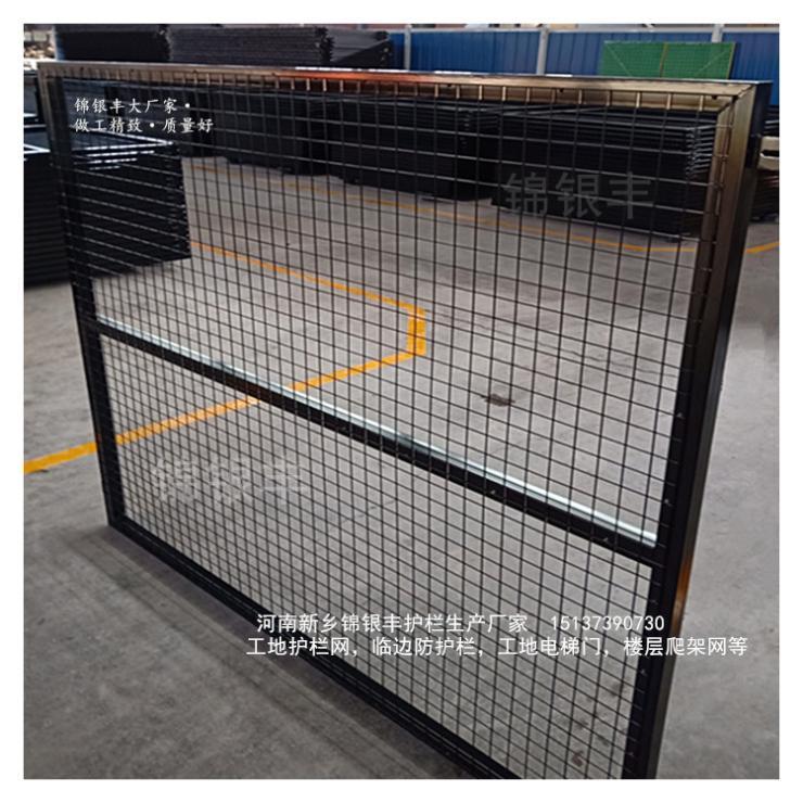 菏泽标准化临边护栏规模大的找新乡锦银丰