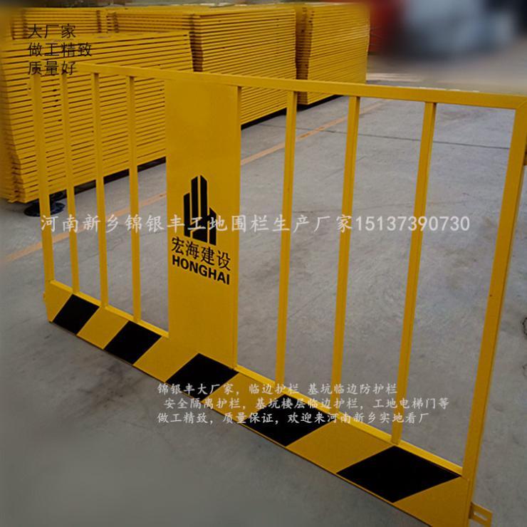 厦门工地施工护栏新乡市北环生产厂家