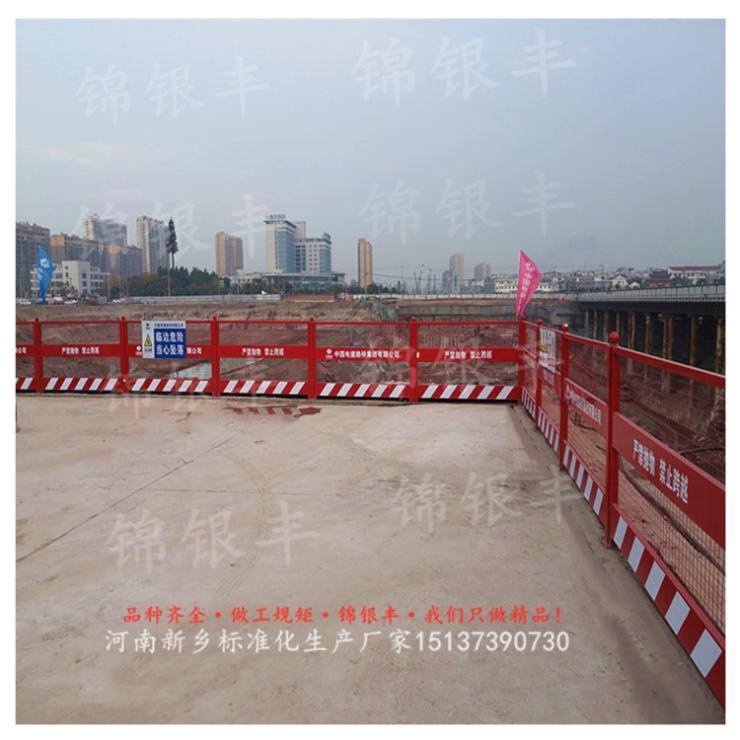 亳州深基坑临边防护栏杆市场价格