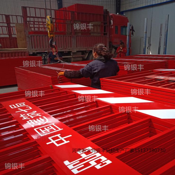漳州工地施工护栏新乡市北环生产厂家