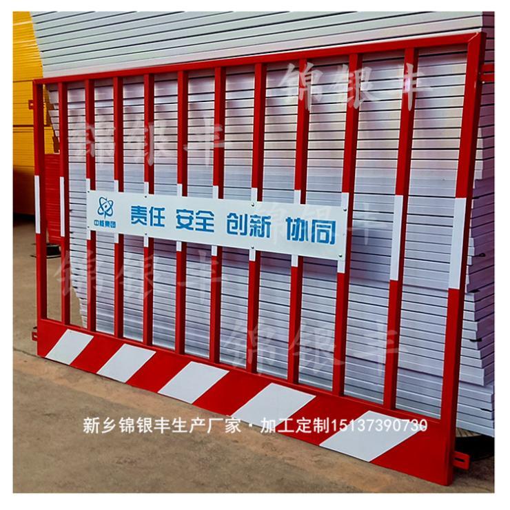 赤峰建筑工地护栏批发价找新乡锦银丰