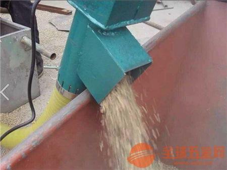散粮装车软管吸粮机厂家