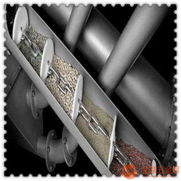 活性炭管链上料提升机长距离倾斜管链输送机