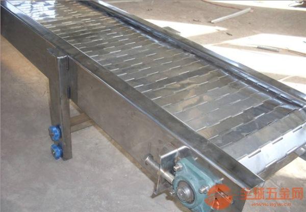 板链式输送机厂家耐用链板输送机制造