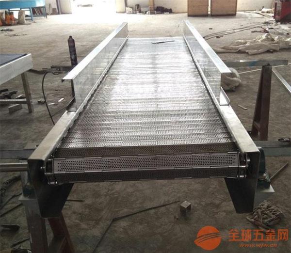 萧山专用链板输送机定制 多用途链板输送机配件