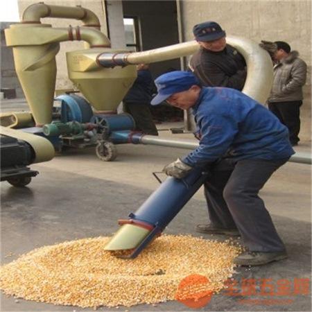 粮厂装卸车气力吸粮机价格低 工业车间专用气力散料输送机