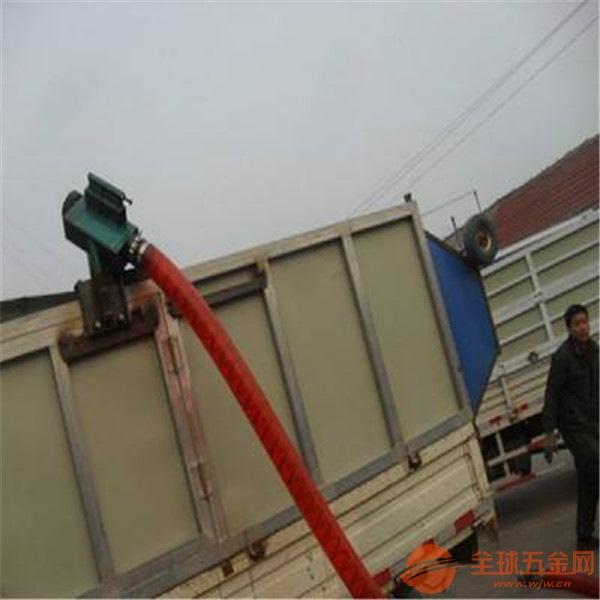 装车运料用皮带输送机生产厂家