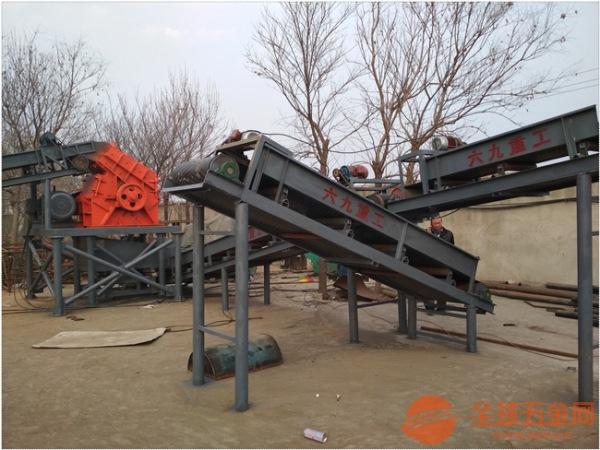 废物利用撕碎机连续作业输送机 大型