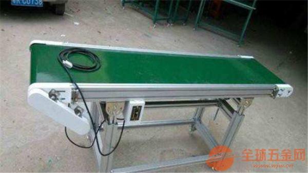 食品车间分拣输送机专业生产电子原件传送机