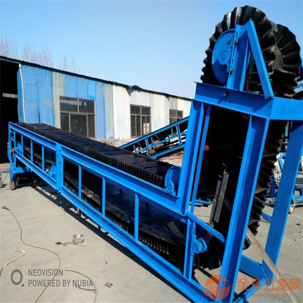 自动升降挡边输送机专业生产 装车传送带