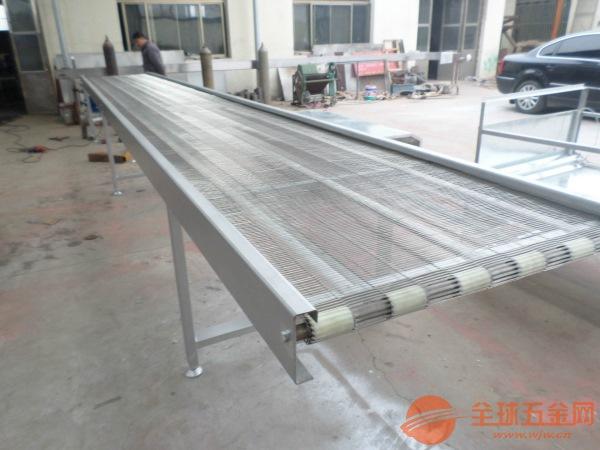 云南金属网带输送机 耐高温提升爬坡输送