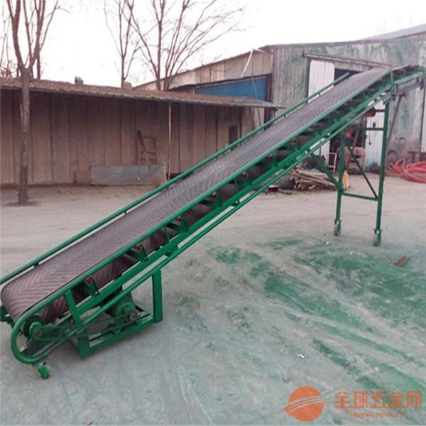山东供应货物传送带厂家 多用途胶带输送机定制价格