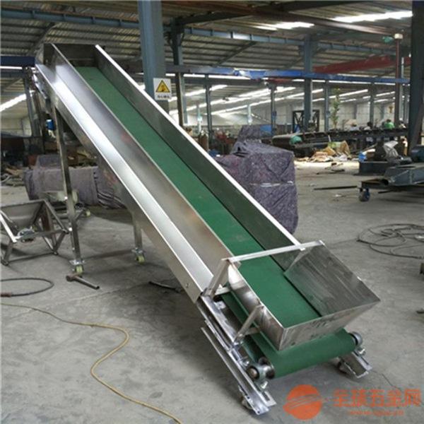 短途爬坡输送机 高效率移动式皮带机