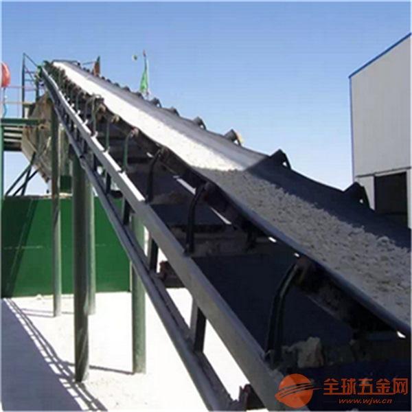 原料移动式皮带机卸料升降输送机qc
