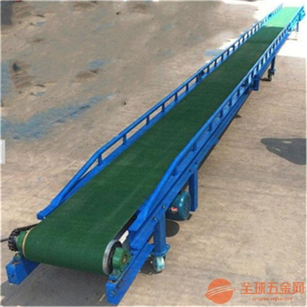 袋裝物料輸送機 伸縮式集裝箱輸送機LJ