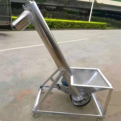 養殖用自動喂料機 加厚管壁螺旋提升機LJ