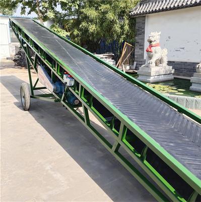 非标定制爬坡输送机 高度可调包粮输送机价格