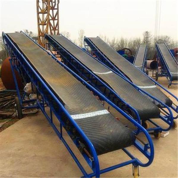 德陽工廠貨物裝車用皮帶機多種樣式qc