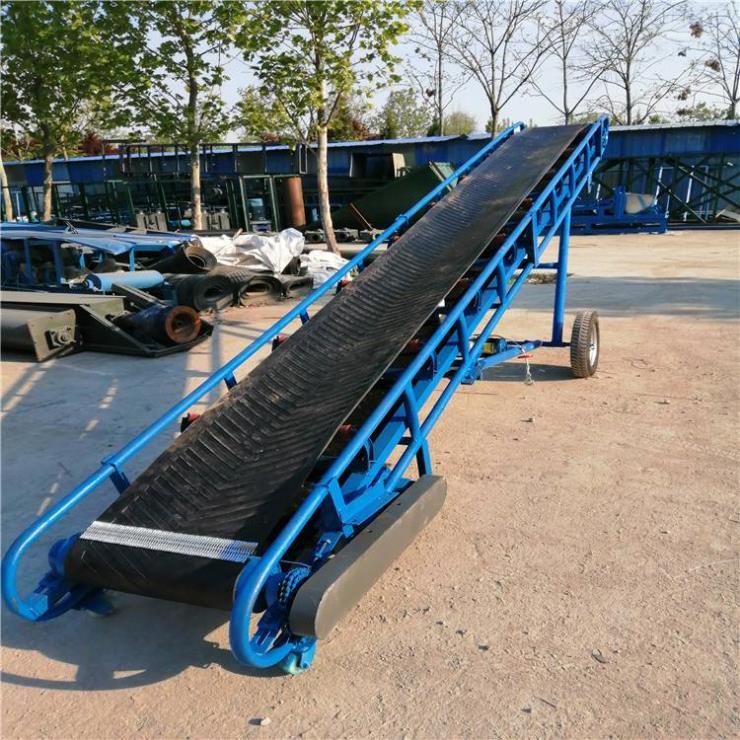 沙石带式皮带机装卸车皮带输送机qc