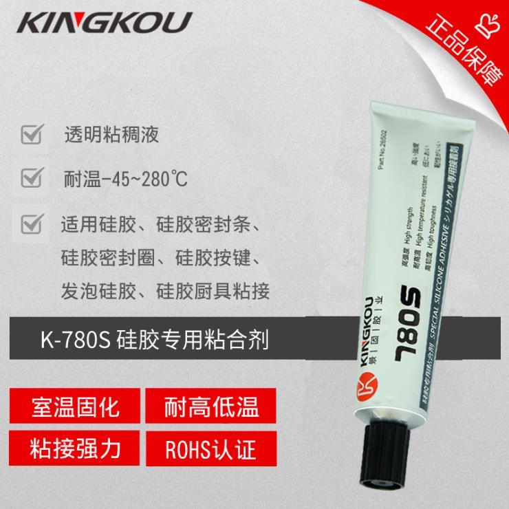 常温固化硅胶粘硅胶胶水 硅胶材质粘接耐高温透明防水胶水