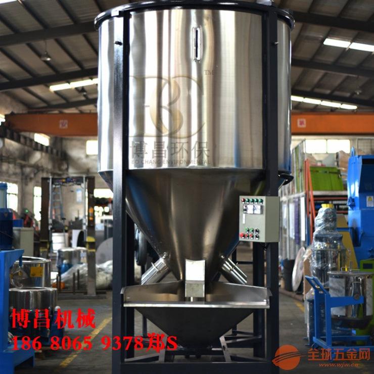 供应广东塑料加热拌料机价格实惠