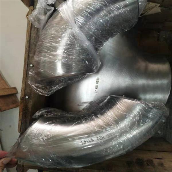 北京因科洛伊合金管多少錢一噸