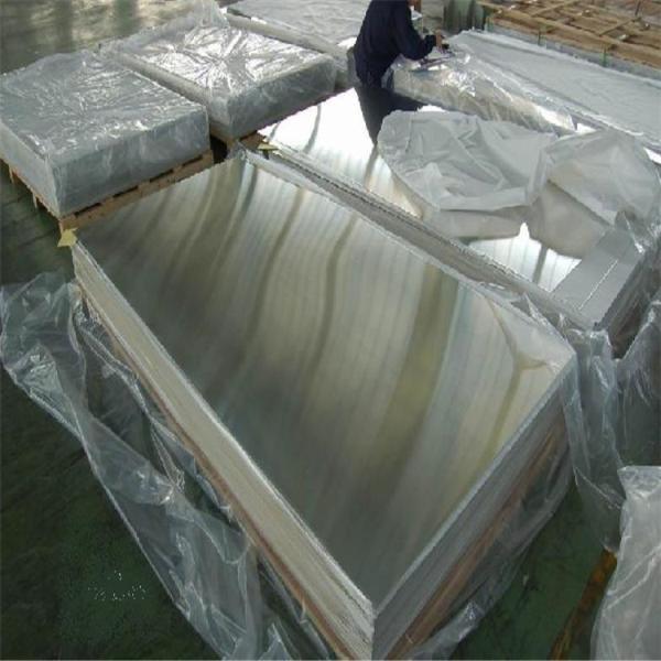 达州因科乃尔合金圆钢多少钱一吨