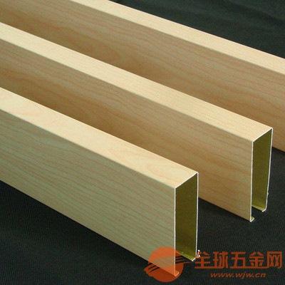 休闲场所木纹铝方通 弧形铝方通生产厂家