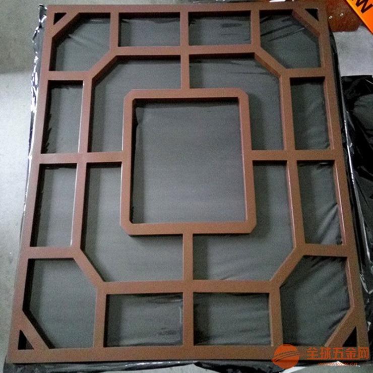 仿古铝花格 铝窗花定制厂家