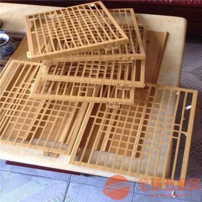 广东汕头市木纹铝屏风仿古铝挂落价格