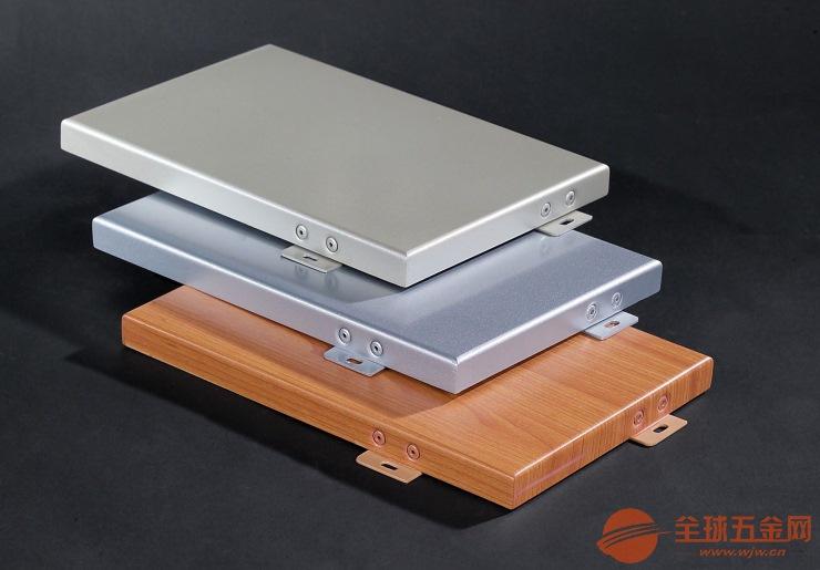 辽宁大连1.0mm厚L型白色铝扣板_木纹色