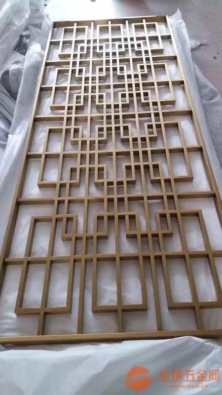 铝窗花、室内铝屏风厂家生产