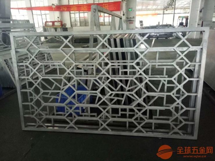 广西柳州市铝窗花定制 古典铝花格质量保证