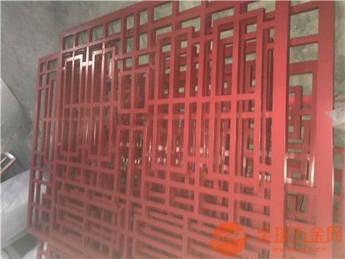 广东广州市镂空铝窗花 造型铝屏风定制厂家