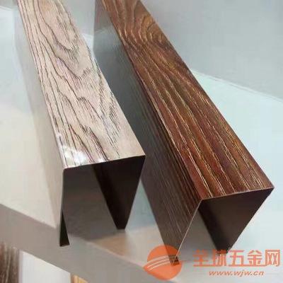 商场吊顶仿木纹铝方通 弧形铝方通 铝方通厂家