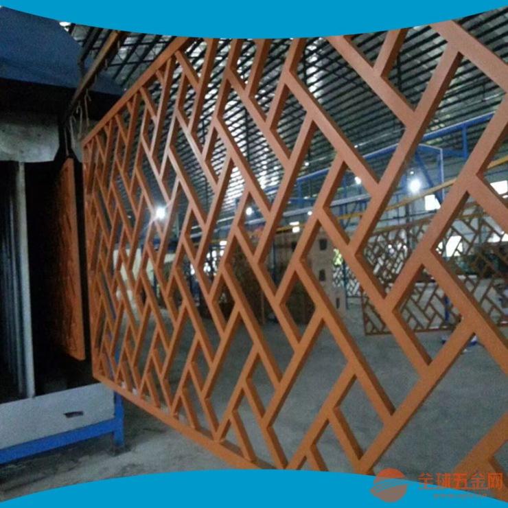 定制铝窗花 铝合金窗花 仿古木纹铝窗花生产厂家