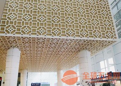 盐城市盐城市商业步行街幕墙门头冲孔铝单板