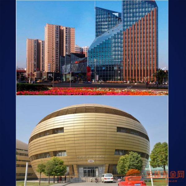 浙江杭州市休闲场所雕刻造型冲孔铝单板