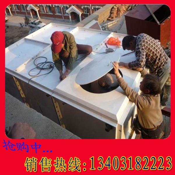 東營SUS304不銹鋼板材定制家用不銹鋼水箱