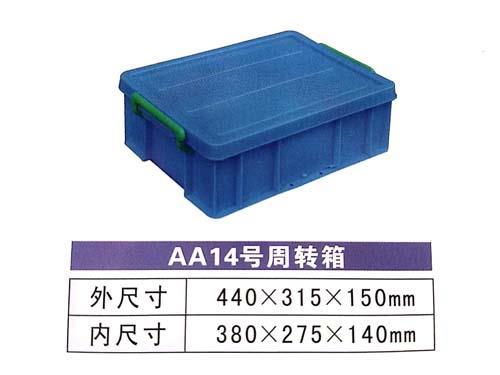 广东汕头乔丰塑料周转箱汕头塑料周转箱厂家
