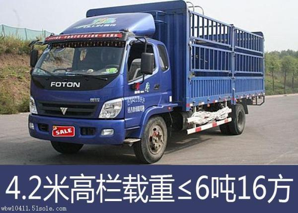 東莞到北海防城港的回頭車貨車包車整車運輸價格