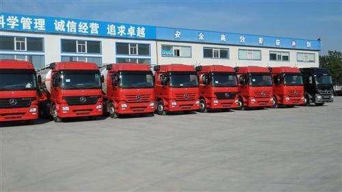 东莞到永州的回头车物流包车专车拉货价格